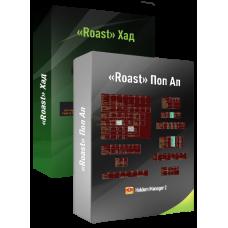 «ROAST» SET