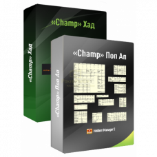 «CHAMP» SET